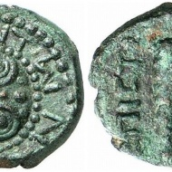 Heraclea Sintica bronze coin