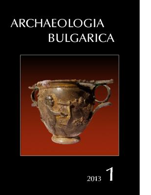 Archaeologia Bulgarica 2013, 1