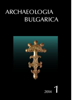 Archaeologia Bulgarica 2014, 1
