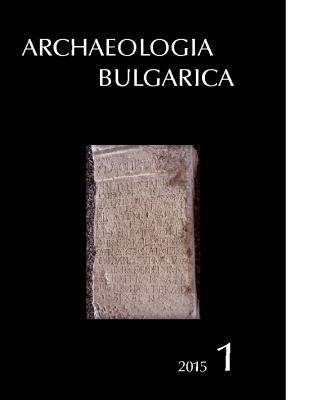 Archaeologia Bulgarica 2015, 1