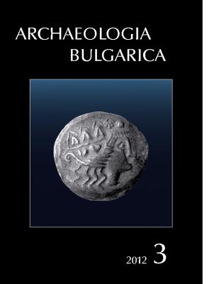 Archaeologia Bulgarica 2012, 3