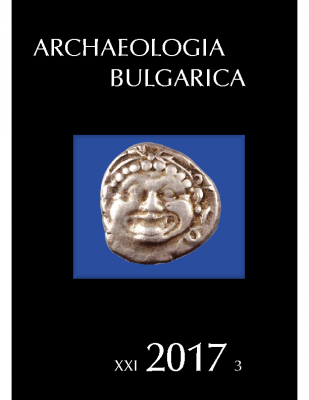Archaeologia Bulgarica 2017, 3
