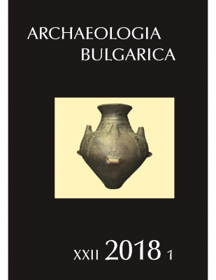 Archaeologia Bulgarica 2018, 1