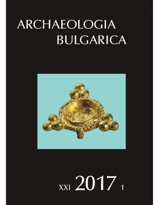 Archaeologia Bulgarica 2017, 1