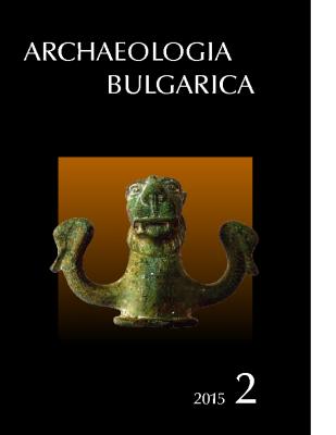 Archaeologia Bulgarica 2015, 2
