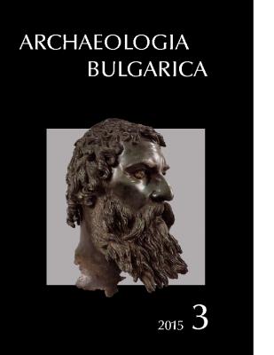Archaeologia Bulgarica 2015, 3