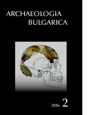 Archaeologia Bulgarica 2016, 2