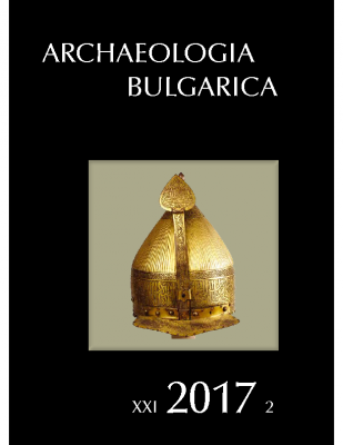Archaeologia Bulgarica 2017, 2