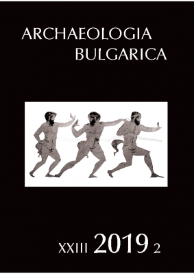 Archaeologia Bulgarica 2019, 2