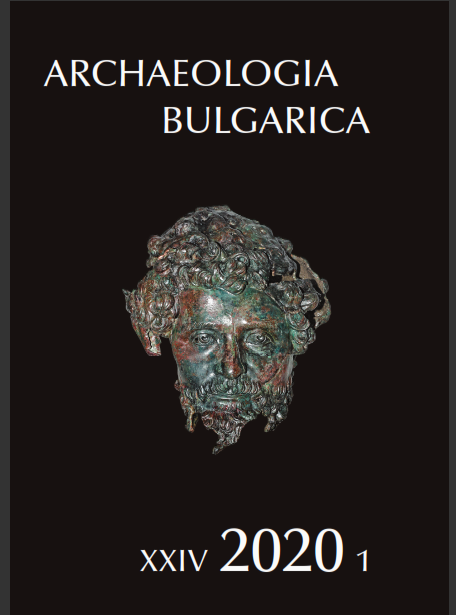 https://www.archaeologia-bulgarica.com/en/wp-content/uploads/2020/02/SITE_Archaeologia_Bulgarica_1_1-2020.pdf