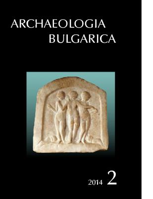 Archaeologia Bulgarica 2014, 2