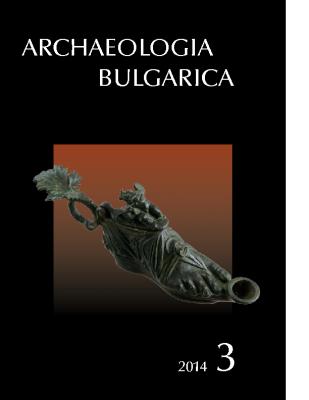 Archaeologia Bulgarica 2014, 3