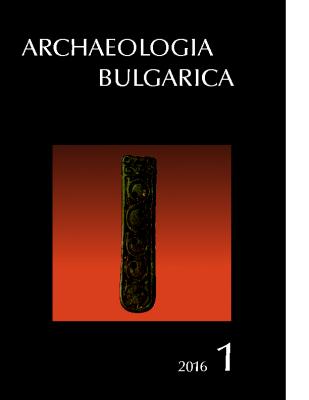 Archaeologia Bulgarica 2016, 1