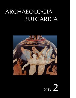Archaeologia Bulgarica 2013, 2