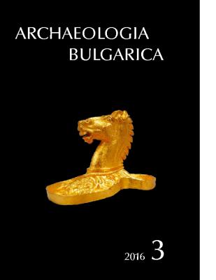 Archaeologia Bulgarica 2016, 3