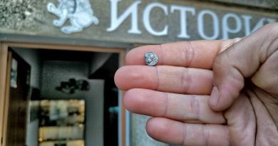 Месамбрия монета