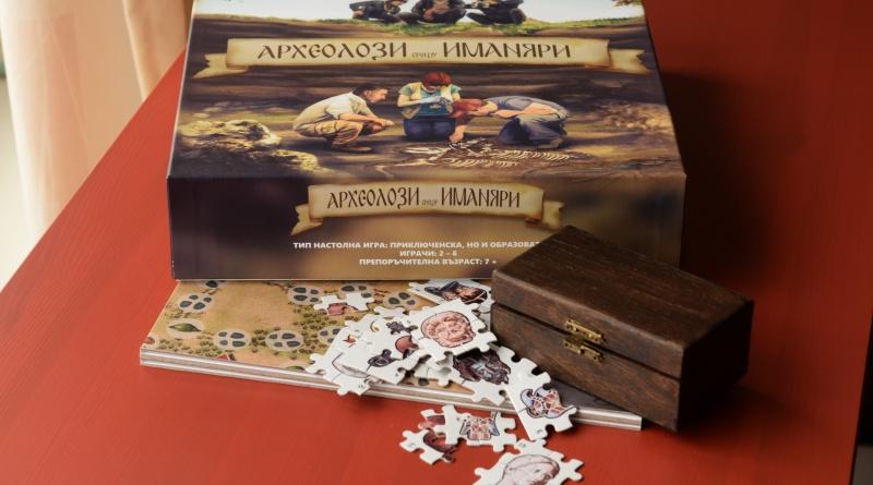 """В очакване на приключението """"Археолози срещу иманяри"""""""