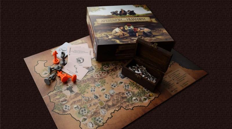 """Играта """"Археолози срещу иманяри"""" може да започне!"""