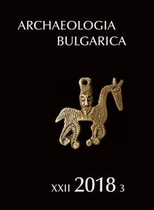 Archaeologia Bulgarica 2018/3