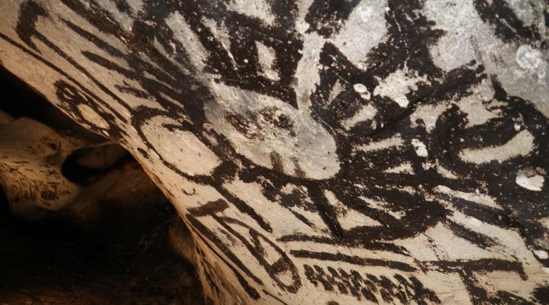 Археологически новини от Магурата
