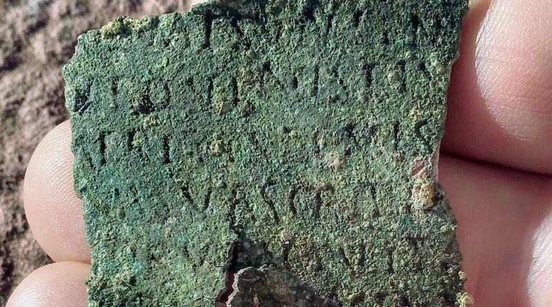 Откриха документ на римски ветеран от Деултум