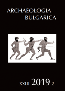 Archaeologia Bulgarica