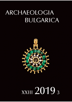 Archaeologia Bulgarica 2019, 3