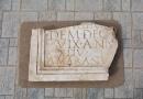 Разчетоха надгробен паметник на знатен легионер от I век