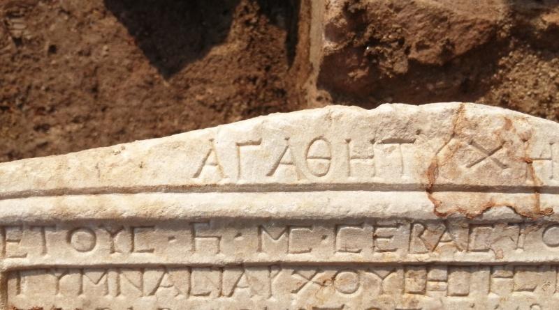 Младежите на Хераклея Синтика
